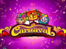 Carnaval на официальном сайте Вулкан